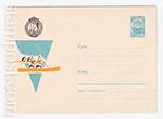 ХМК СССР/1963 г. 2626  26.06.1963 Спартакиада народов СССР. Гребля