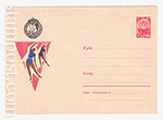 ХМК СССР/1963 г. 2645  06.07.1963 Спартакиада народов СССР. Художественная гимнастика