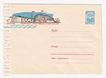 ХМК СССР/1963 г. 2846  10.11.1963 Саратов. Комплекс спортивных сооружений