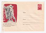 """ХМК СССР/1963 г. 2852  13.11.1963 """"Братание"""". К 20-летию Договора о дружбе между СССР и ЧССР."""