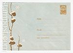 ХМК СССР/1963 г. 2859-1  22.11.1963 Лиственница