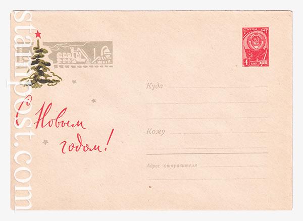 2863 ХМК СССР  26.11.1963 С Новым годом! Елка на фоне промышленного пейзажа.