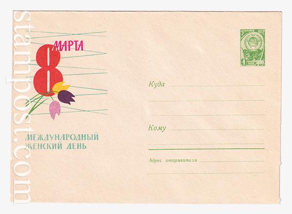 2865-1 ХМК СССР  27.11.1963 8 марта - международный женский день. Тюльпаны.