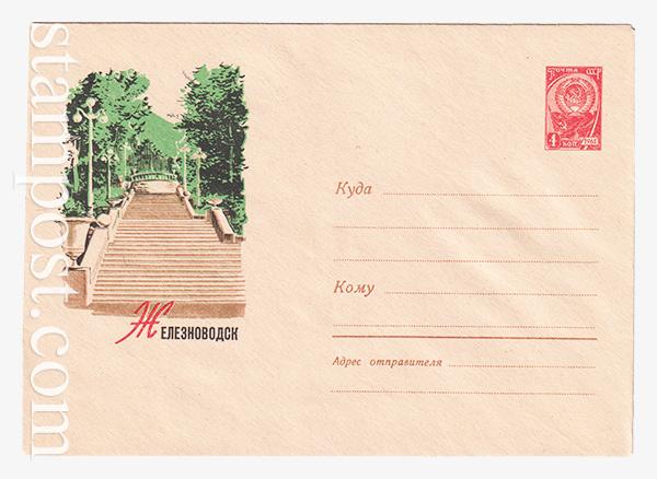 2893 ХМК СССР  20.12.1963 Железноводск. Лестница в парке.