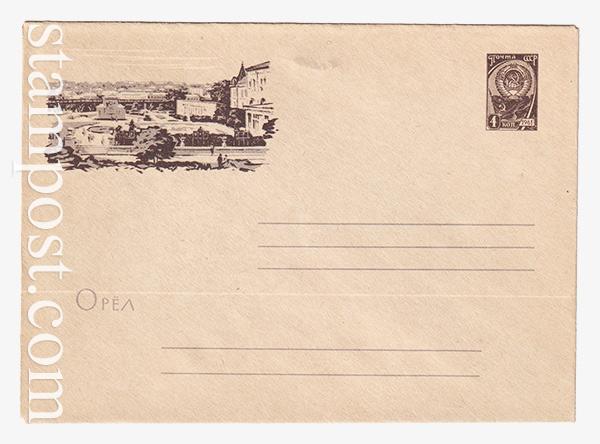 2895 ХМК СССР  20.12.1963 Панорама города Орла
