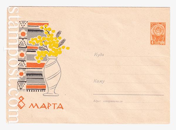 2904-1 ХМК СССР  26.12.1963 8 марта. Ваза с цветами