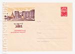 ХМК СССР/1963 г. 2591  14.06.1963 Ленинград. Московский проспект. Памятник..