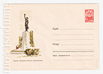 ХМК СССР/1963 г. 2590  14.06.1963 Курган. Памятник Наташе Аргентовской