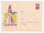 ХМК СССР/1963 г. 2474  09.04.1963 Пятигорск. Памятник М.Ю. Лермонтову.