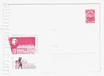 ХМК СССР/1963 г. 2782  28.09.1963 XIII съезд профсоюзов СССР. Москва-1963. Работница у комбайна: профильный портрет В. И. Ленина