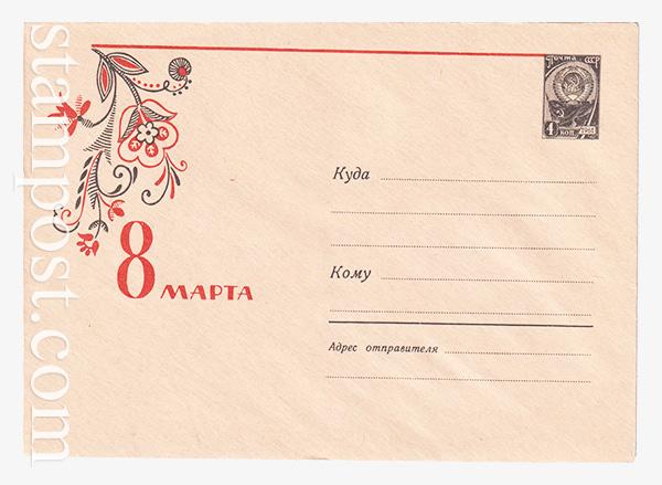 2914-1 ХМК СССР  30.12.1963 8 марта. Стилизованный рисунок цветка.