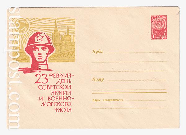 2900 ХМК СССР  23.12.1963 День Советской Армии