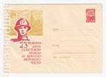 ХМК СССР/1963 г. 2900  23.12.1963 День Советской Армии