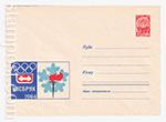 ХМК СССР/1963 г. 2911  30.12.1963 Инсбрук 1964 (эмблема Игр)