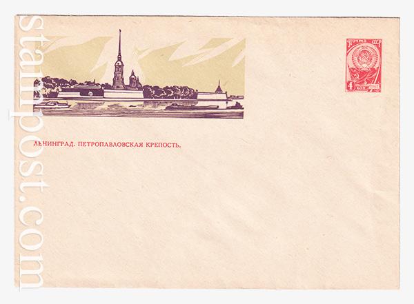 2755 ХМК СССР  12.09.1963 Ленинград. Петропавловская Крепость.