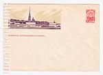 ХМК СССР/1963 г. 2755  12.09.1963 Ленинград. Петропавловская Крепость.