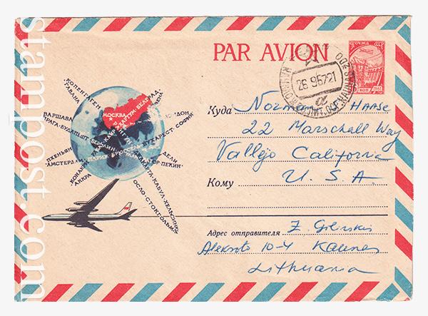 2815-2 ХМК СССР  22.10.1963 PAR AVION (Ту -114 и трассы авиалиний)