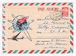 ХМК СССР/1963 г. 2815-2  22.10.1963 PAR AVION (Ту -114 и трассы авиалиний)