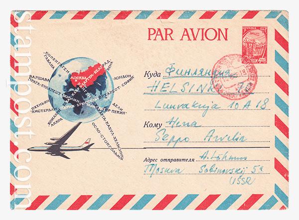 2815-3 ХМК СССР  22.10.1963 PAR AVION (Ту -114 и трассы авиалиний)