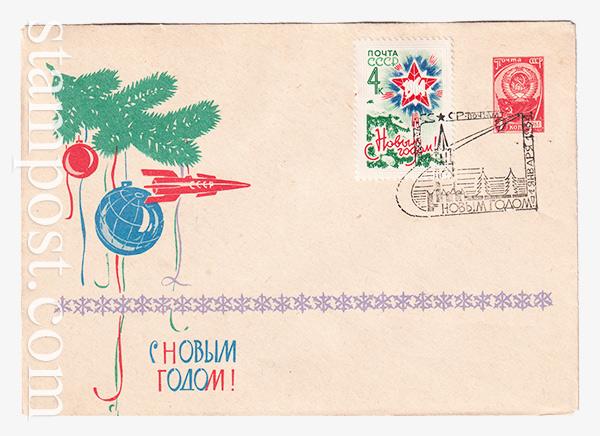 2821-2 ХМК СССР  22.10.1963 С Новым годом! Еловая ветка, шарики, ракета