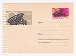 ХМК СССР/1963 г. 2876-1  04.12.1963 Международный год спокойного солнца 1964-1965 г. Лесегри