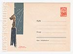 ХМК СССР/1963 г. 2593  14.06.1963 Памятник старонавтам ТК: Мордовская ССР. Саранск.