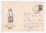ХМК СССР/1963 г. 2764  16.09.1963 Мальчик с цыплятами
