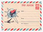 ХМК СССР/1963 г. 2815-4  22.10.1963 PAR AVION (Ту -114 и трассы авиалиний)