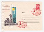 ХМК СССР/1963 г. 2464-2  05.04.1963 В космос! Памятник