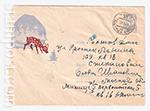 ХМК СССР/1963 г. 2899-2  23.12.1963 Олененок