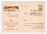 """ХМК СССР/1963 г. 2743  07.09.1963 Москва. Станция метро """"Октябрьская площадь"""""""