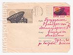 ХМК СССР/1963 г. 2876-2  04.12.1963 Международный год спокойного солнца 1964-1965 г. Лесегри