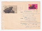 ХМК СССР/1963 г. 2876-3  04.12.1963 Международный год спокойного солнца 1964-1965 г. Лесегри