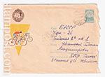 ХМК СССР/1963 г. 2656  09.07.1963 Спартакиада народов СССР. Велоспорт
