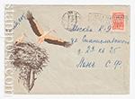 ХМК СССР/1963 г. 2737-1  03.09.1963 Аисты в гнезде