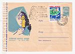 ХМК СССР/1963 г. 2558  01.06.1963 Всемирный конгресс женщин. Москва. 24-29/V 1963