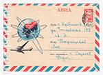 ХМК СССР/1963 г. 2771-2  23.09.1963 АВИА. (Ту-114 и трассы авиалиний)