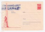 ХМК СССР/1963 г. 2885  12.12.1963 Калуга. Сквер Мира