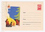 ХМК СССР/1963 г. 2637  02.07.1963 Пионеры у костра