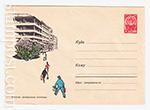 ХМК СССР/1963 г. 2465  05.04.1963 Иваново. Центральная гостиница.