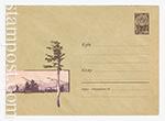 ХМК СССР/1963 г. 2799  07.10.1963 Камчатка. Ключевская группа вулканов.