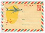 ХМК СССР/1963 г. 2905  27.12.1963 Ту-114