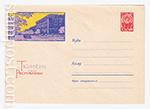 ХМК СССР/1963 г. 2429  15.03.1963 Тюмень. Улица Республики
