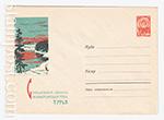 ХМК СССР/1963 г. 2421  12.03.1963 Свердловская область. Незамерзающая река Турья
