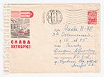 ХМК СССР/1963 г. 2803  08.10.1963 Слава Октябрю! Красная
