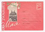 ХМК СССР/1963 г. 2461  04.04.1963 1 мая. Цветущая ветка на фоне Кремля