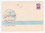"""ХМК СССР/1963 г. 2845  10.11.1963 Пароход """"Адмирал Нахимов"""""""