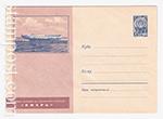 """ХМК СССР/1963 г. 2537  20.05.1963 Морской теплоход на подводных крыльях """"Вихрь"""""""
