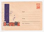 ХМК СССР/1963 г. 2575  08.06.1963 Бюраканская астрофизическая обсерватория Академии наук Армянской ССР.