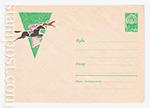 ХМК СССР/1963 г. 2684  20.07.1963 Конный спорт